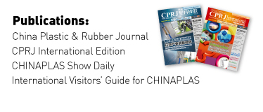 Chinaplas 2018 - Pre-Show eNewsletter 2nd Issue